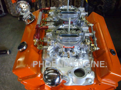 Chevy 350 375hp dual quads